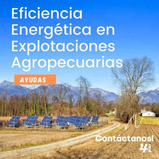 AYUDAS ACTUACIONES EFICIENCIA ENERGETICA